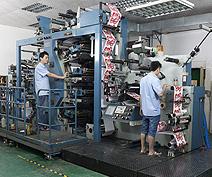 10色高速全轮转印刷机
