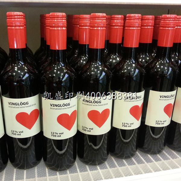 酒瓶标签印刷