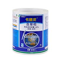 农业药品标签